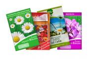 nasiona-kwiatów.jpg